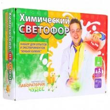 Набор для опытов и экспериментов Юный химик Химический светофор 803 1230695