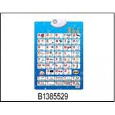 Азбука говорящая 58*41,5*3 см JR-8802