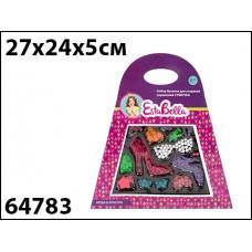 Набор бусинок для создания украшений Сумочка 64783