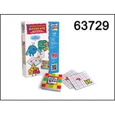 Карточки обучающие Лингвистический Архикард 63729