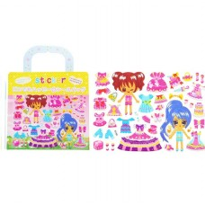 Набор для творчества Переодень куклу 1079669