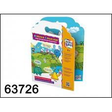 Игра с прилипашками Азбука смыслов 63726