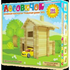 Деревянный конструктор «Разборный домик» №3 (арт. les003)