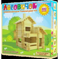 Деревянный конструктор «Разборный домик» №4 (арт. les004)