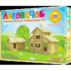 Деревянный конструктор «Разборный домик» №5 (арт. les005)