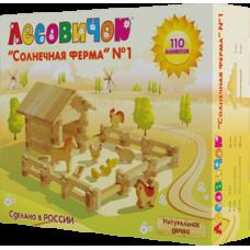 Деревянный конструктор «Солнечная ферма» №1 (арт. les012)