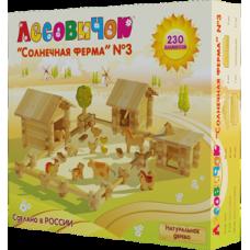 Деревянный конструктор «Солнечная ферма» №3 (арт. les014)