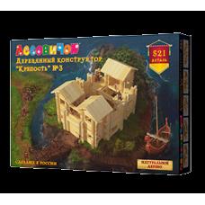 Деревянный конструктор «Крепость» №3 (арт. les019)