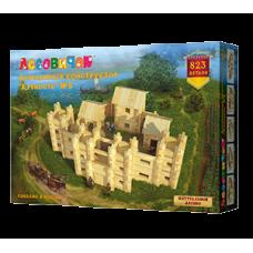 Деревянный конструктор «Крепость» №5 (арт. les021)