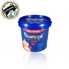 Светящийся классический песок голубым 1 кг (арт. КПСГ)