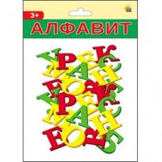 Алфавит Буквы 33 шт АМ-0682
