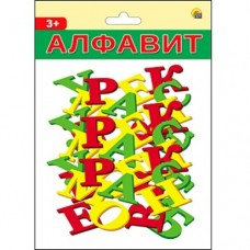 Алфавит Буквы 66 шт АМ-0683