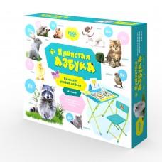 Комплект  детской мебели «Пушистая азбука» (арт. КУ2/ПА)