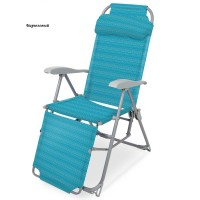 Кресло-шезлонг складное (арт. К3)